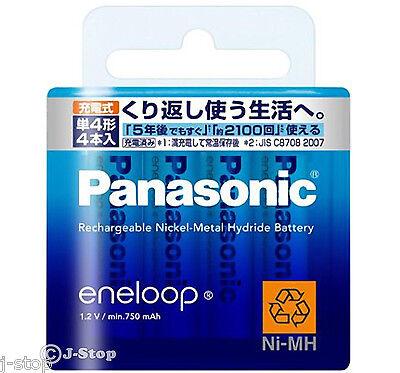 4 Panasonic Eneloop 2100 Times Rechargeable Batteries AAA White Model 750mAh