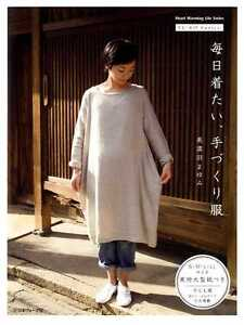 FU-KO-Basics-Clothes-for-Adults-Japanese-Craft-Pattern-Book