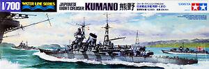 Tamiya-31344-IJN-Japanese-Light-Cruiser-KUMANO-1-700-scale-kit
