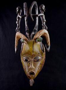 Arte Africano Etnografico - Magnifico Maschera Ornamentale Gouro Guro Mask - 55