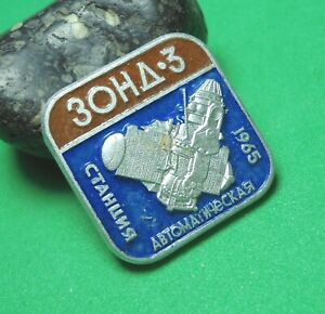 USSR-Vintage-Soviet-Russian-Space-pin-badge-Rocket-1965-Station-Automatic