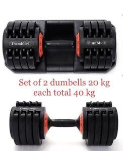 Adjustable Dumbbells 2x20kg PAIR SET (40kg total)