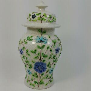 Ceramic Decorative Urn Vase White Blue Floral Raised Flowers & Vines
