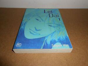 Let Dai Vol. 1 Manhwa  Manga Graphic Novel Book in English BL Yaoi