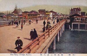 Postcard-The-Sanjo-Bridge-Kyoto-Japan