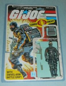 1984 GI Joe Cobra Grey Ninja Saboteur Firefly v1 Figure File Card Back *Complete