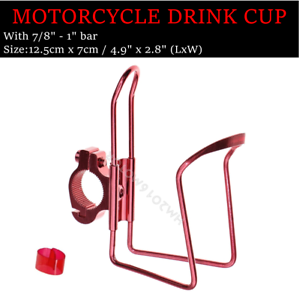 Red Drink Cup Holder For Yamaha Royal Star Venture Classic Royale Deluxe
