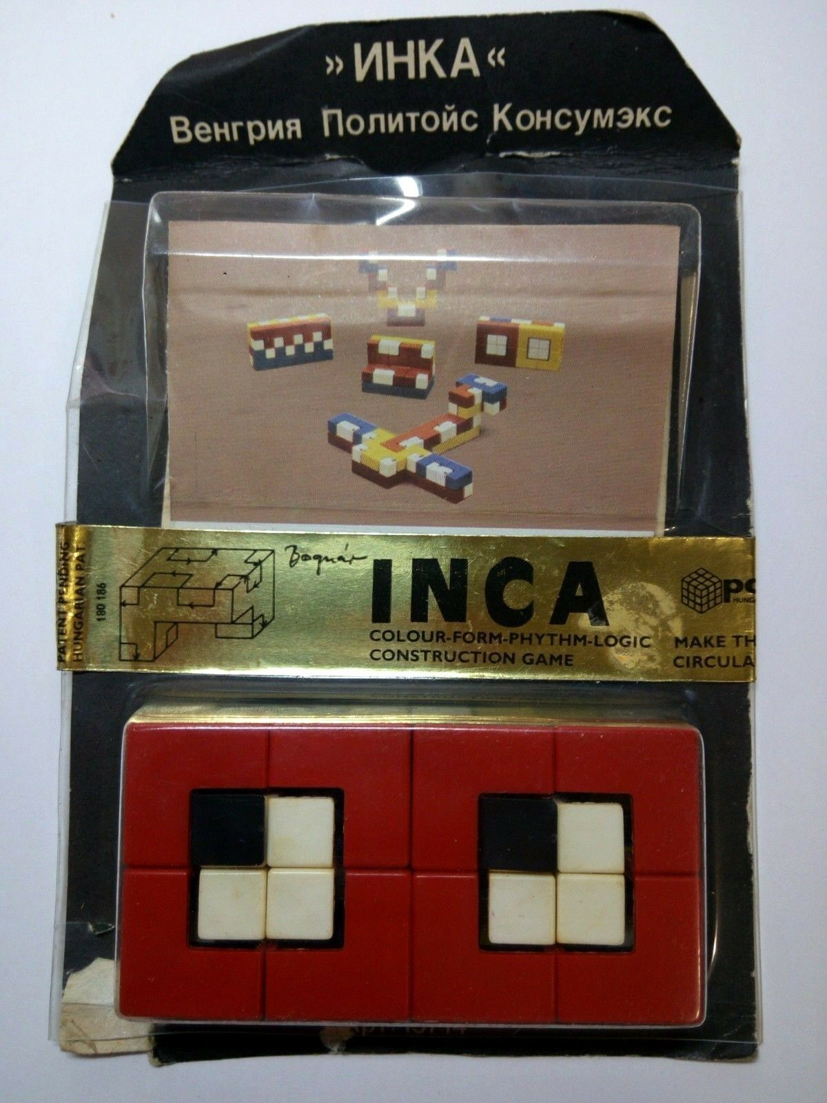 Logical puzzle game INCA  USSR  Vintage Hungary politois consumex  logical toy