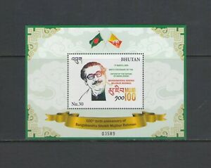 BHUTAN: 2020 NEW ISSUE / **SHEIKH MUJIB-BANGLADE