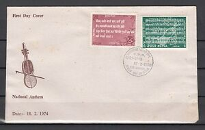 Nepal-Scott-cat-281-282-National-Anthem-Music-issue-on-a-First-day-cover