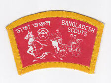 SCOUTS OF BANGLADESH - DHAKA REGION SCOUT PRINTED PATCH (OLD VAR.)