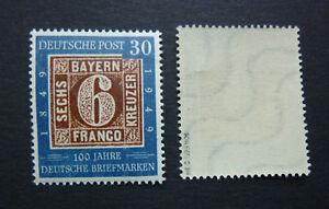 Bund-115-100-J-Briefmarken-AF-0115-03-geprSchlegel