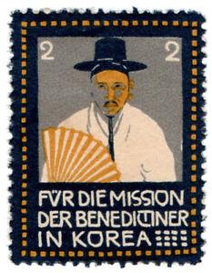 I-B-Germany-Cinderella-Korea-Mission-Fund-2pf