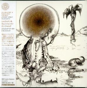 SHACKLETON-amp-VENGEANCE-TENFOLD-SFERIC-GHOST-TRANSMITS-JAPAN-MINI-LP-CD-F30