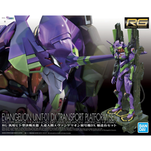 Evangelion 2020 - RG Evangelion Unit-01 DX Transport Platform Set