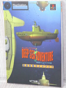 DEEP-SEA-ADVENTURE-Guide-Play-Station-1997-Book-NT25