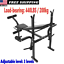 Weight-Bench-Barbell-Lifting-Press-Gym-Equipment-Exercise-Adjustable-Inclines thumbnail 1