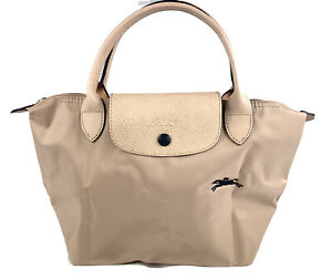 Details about New Longchamp Le Pliage Neo 1621 – HawthornTote Bag - Small -  Made in France