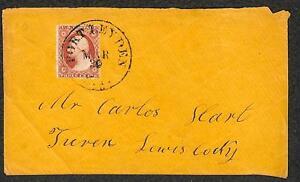 USA SCOTT #26 STAMP PORT LEYDEN NEW YORK COVER (c. 1850s)