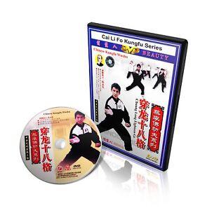Traditional-Wushu-CaiLiFo-Chuang-Long-Eighteen-Ge-Choy-Lee-Fu-Chen-Yongfa-DVD