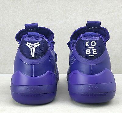 19+ Nike Kobe Ad Exodus Original Background