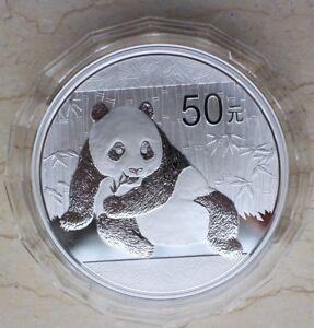 China 2015 Silver 5 Oz Panda Coin