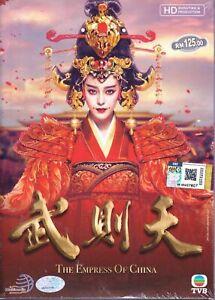 Chinese Drama HD DVD The Empress Of China 武则天 (2014) English Subtitle