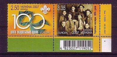 pfadfinder :2877 Ukraine Michelnummer 856-857 Postfrisch Mit Den Modernsten GeräTen Und Techniken
