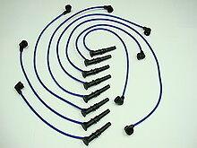 Mustang-4-6L-SOHC-96-98-8-mm-Platinum-Class-Spark-Plug-Wire-Set-98415