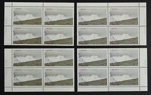 727v  Kluane $2 Harrison paper Plate 4 Matched  set plate blocks VF NH fresh