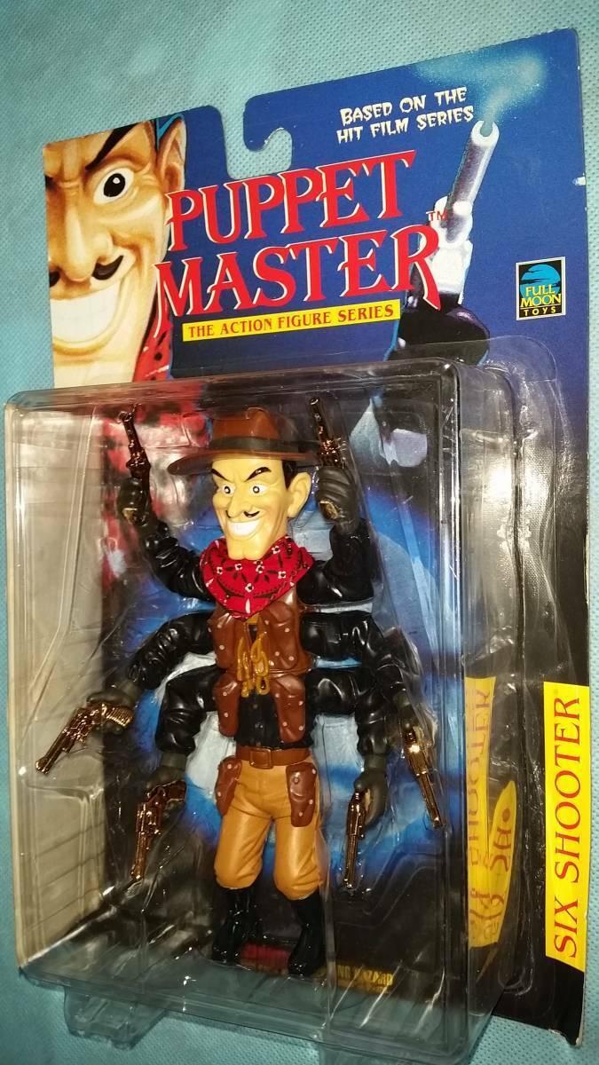 Puppet Master Six Shooter Japan Limited Model Full Moon Toys Medicom Toy