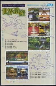 Giappone-2001-posta-freschi-MiNr-3293-3302-UNESCO-patrimonio-schreine-e-Tempio