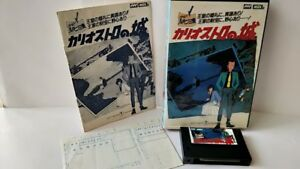 Lupin-the-3rd-III-The-Castle-of-Cagliostro-MSX-MSX2-Cartridge-Manual-Boxed-a425