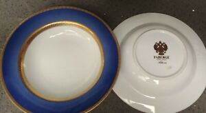 "Faberge Fine China Dinnerware – (4) Athena 9"" Soup Plates Blue w.Gold Greek Key"