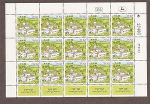 Israel 1972 Jethro's Tomb Full Sheet Scott 492 Bale 530