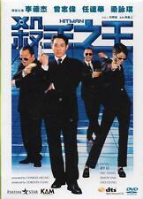 Hit man Hitman DVD Jet Li Gigi Leung Simon Yam NEW R3 Eng Sub