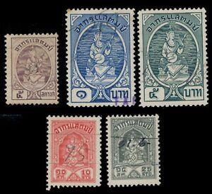 1935-48-Thailand-Siam-Revenue-Musician-Tax-Used-Lot-Bf-33-36-38-60-61