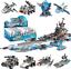 Bausteine Kriegsschiff Militär Spielzeug Modell Geschenk Blocks Toys 8in1 OVP