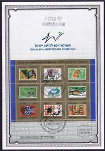 ISRAEL STAMPS 1988 40th EXHIBITION SOUVENIR LEAF CARMEL 23