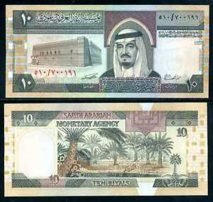 SAUDI-ARABIA-10-RIYAL-1984-P-23-UNC