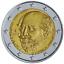 2-euro-commemorative-2019-Tous-les-piece-disponibles miniature 19