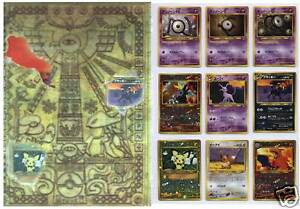 POKEMON-CLASSEUR-JAPANESE-DRACAUFEU-CHARIZARD-8-Cartes-CARDS-Sealed-Cond