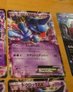 POKEMON RARE JAPANESE CARD HOLO CARTE Toxicroak EX 036//080 RR XY2 1ST JAPAN NM