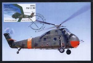 ISRAEL-2020-STAMP-IDF-HELICOPTER-SIKORSKY-H-34-MACHINE-LABELS-MAXIMUM-CARD