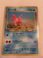 Corsola No.222 Japanese Pocket Monsters Card NEAR MINT Pokemon