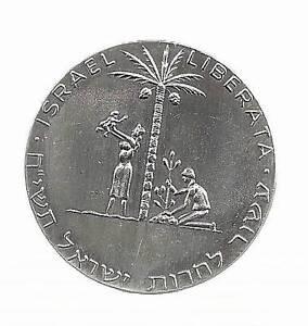 Israel-1961-1958-Liberation-1st-Judea-Capta-State-Medal-35mm-30g-Silver-935