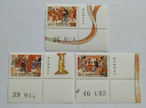 1996-Taiwan-Traditional-Wedding-Ceremony-Customs-Stamps-Lot-C