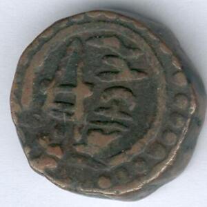 Indien-Raitlam-Paisa-1871-K-M-22-2-ss