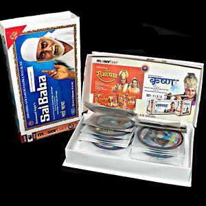 Ramanand Sagars Sai Baba 42 DVD Hindi Box Set 2 Vol 31