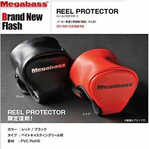 Megabass-Reel-Protector-For-Baitcast-Reel-Up-To-Shimano-400-Size-Black-2425